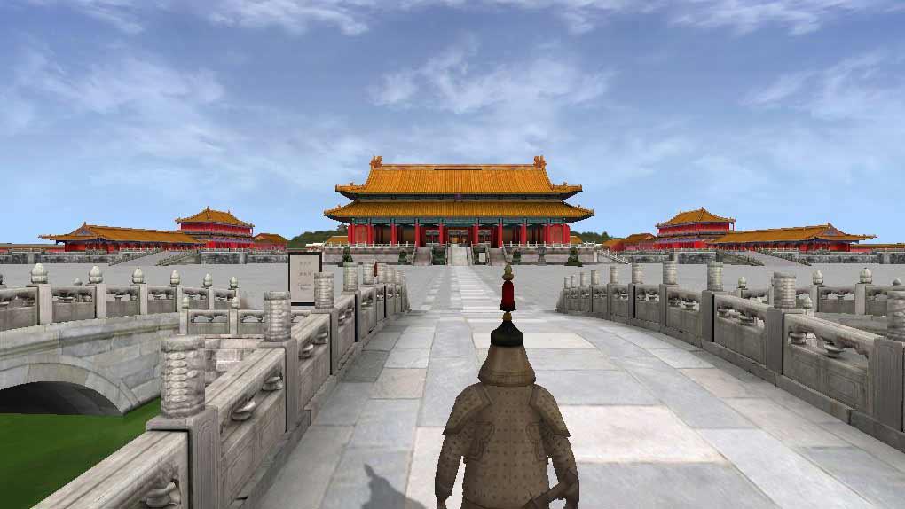 Pekín, la ciudad perdida