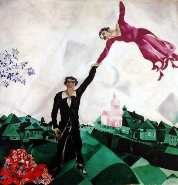 Marc Chagall - Promenade, 1917