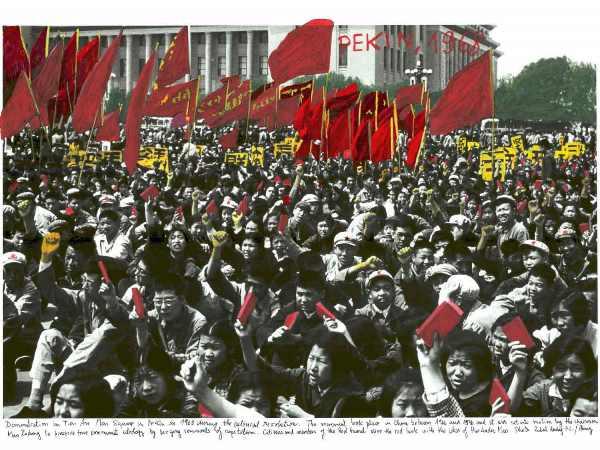 Marcelo Brodsky - Pekín 1968.