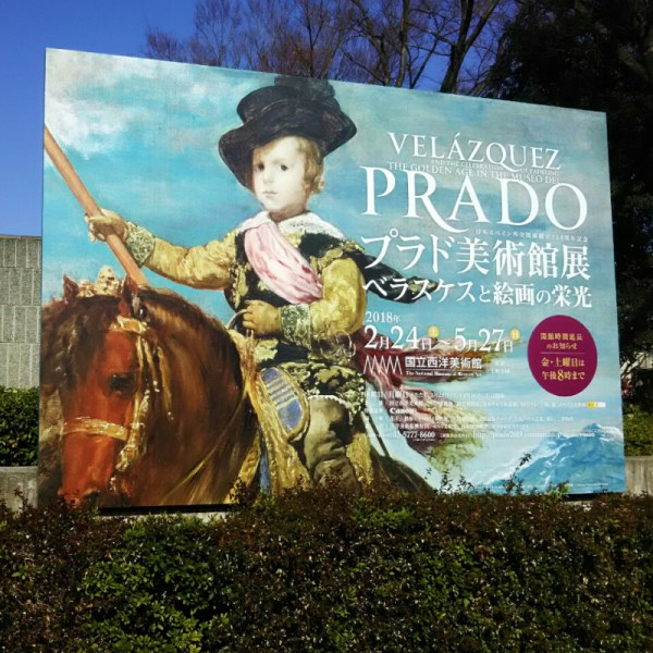 "Cartel de la exposición ""Velázquez and the Celebration of Painting: the Golden Age in the Museo del Prado""."