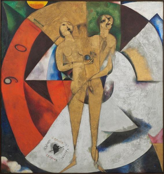 Marc Chagall - Homenaje a Apollinaire (Hommage à Apollinaire), 1913 Óleo, polvo de oro y plata sobre lienzo. 200 x 189,5 cm. Van Abbemuseum, Eindhoven. Foto: Peter Cox, Eindhoven, Países Bajos. © Marc Chagall, Vegap, Bilbao 2018.