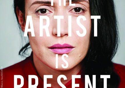 Maurizio Cattelan - The Artist is Present - Yuz Museum. Cartel de la exposición.